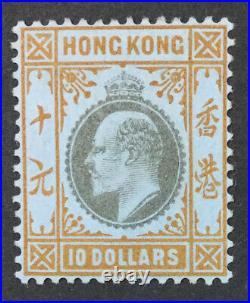 Momen Hong Kong Sg #76 1903 Ke Mint Og H Lot #61782
