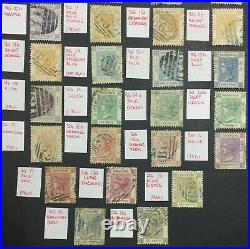 Momen Hong Kong Sg #8/19 1863-71 Crown CC Used £2,054 Lot #60180