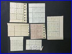 Momen India Chamba Sg # 14 Blocks Mint Og Nh Lot #198489-6042
