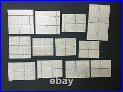 Momen India Chamba Sg # 1942-7 Blocks Mint Og Nh Lot #198489-6043