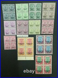 Momen India Chamba Sg #o48-56, O58-60 Blocks Mint Og Nh Lot #193898-2340