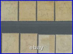 Momen India Gwalior Sg #4-11 1885-97 Mint Og Lh £1,300 Lot #62257