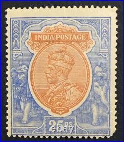 Momen India Sg #191 1913 Mint Og Vlh £600 Lot #61109
