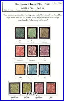 Momen India Sg #201-219 1926-33 Complete Set Mint Og H £750+ Lot #61343