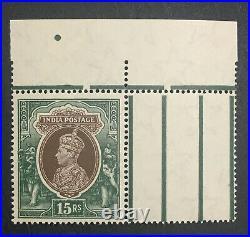 Momen India Sg #263 1937 Upright Wmk Mint Og Nh £180+++ Lot #61365
