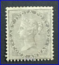 Momen India Sg #46 No Wmk Mint Og H £900 Lot #61502