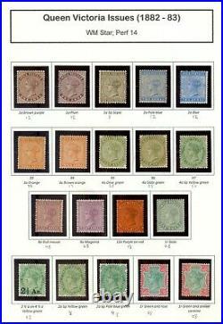 Momen India Sg #84-106 1882-83 Complete Set Mint Og H £510 Lot #61344