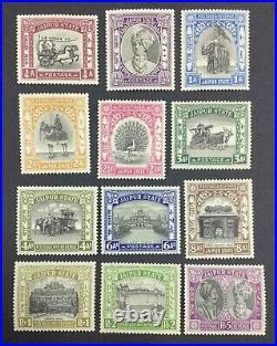 Momen India State Jaipur Sg #40-51 1931 Mint Og H £800 Lot #63373