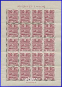Momen Japan #222a 1935 Sheet Mint Og Nh Lot #60709