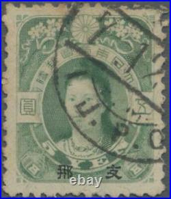 Momen Japan Offices In China MI #48 1919 Empress Used 600 Lot #62240