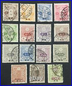 Momen Japan Offices In China Sc #33-47 1914-21 Used Lot #62484