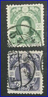 Momen Japan Offices In China Used Key Values Lot #208448-2782