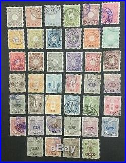 Momen Japan Offices In China Used Lot #208448-2854-1