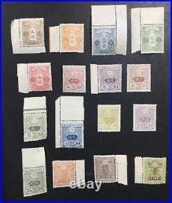Momen Japan Sc #127-145 1914/19 Tazawa Mint Og Nh Lot #62449