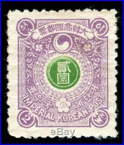 Momen Korea 1900-01 Mint Og H Lot #60497
