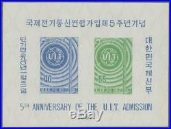 Momen Korea Bl. 108 1957 Imperf Sheet Uit Mint Og Nh Lot #60708