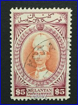 Momen Malaya Kelantan Sg #54 1940 Used Lot #60150