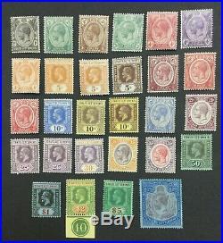 Momen Malaya Straits Sg # 1921-33 Script Ca Mint Og H Lot #203996-9876