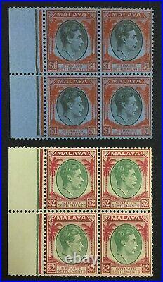 Momen Malaya Straits Sg #290-291 Blocks 1938 Mint Og 7nh/1h £271+ Lot #62452