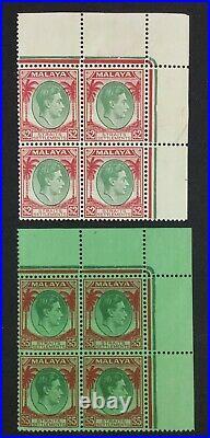 Momen Malaya Straits Sg #291-292 Blocks 1938 Mint Og 7nh/1h £311+ Lot #62454