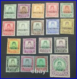 Momen Malaya Trengganu Sg #1-17 1910-19 Specimen Mint Og H Lot #60892