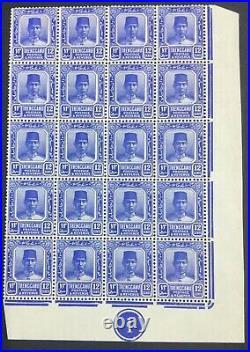 Momen Malaya Trengganu Sg #36 1926 Block Mint Og Nh Lot #60884-1
