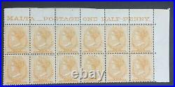 Momen Malta Sg #19 Plate Block Of 12 Mint Og Nh Lot #60382