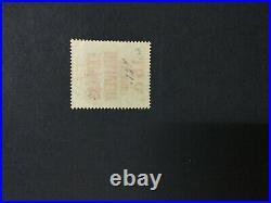 Momen Mauritius Sg #e4 1904 Mint Og H Lot #194738-2960