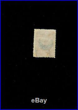 Momen Mesopotomia Baghdad Sg #22 1917 Mint Og H £1,300 Lot #60673