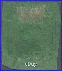 Momen Natal Sg #5 1857 Imperf Used £1,100 Lot #61731