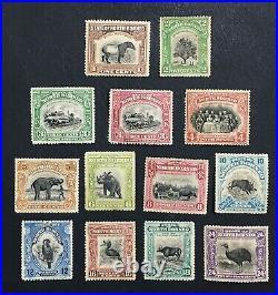 Momen North Borneo Sg #158-176 Mint Og H £375 Lot #61617
