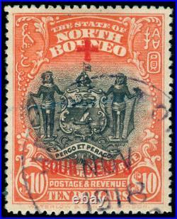 Momen North Borneo Sg #252 1918 Used Lot #60134