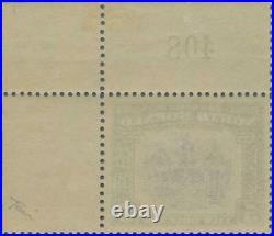 Momen North Borneo Sg #317 1939 Mint Og Nh £850++ Lot #62243