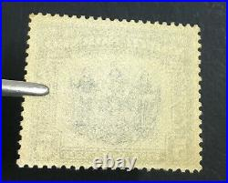 Momen North Borneo Sg #317 Mint Og Nh £850++ Lot #61603