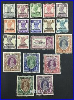 Momen Pakistan Sg #1-19 1947 Mint Og Lh £200 #62481