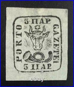 Momen Romania Sc #5 1858 Unused Lot #62821