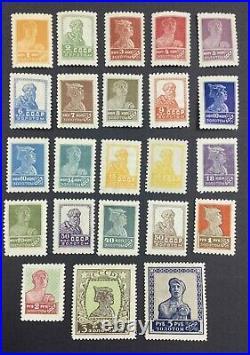 Momen Russia Sc #304-325 1925-7 Mint Og Nh Lot #62557-1