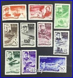 Momen Russia Sc #c58-c67 1935 Mint Og Nh Lot #62568