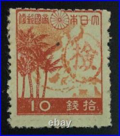 Momen Ryukyu Islands #2x15 1947-8 Provisional Amami Unused Lot #63337