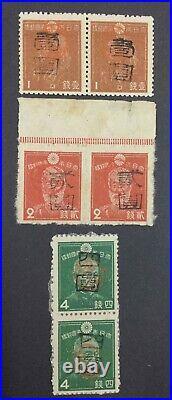 Momen Ryukyu Islands #3x25,28-9 Pairs 1946 Provisional Miyako Unused Lot #63307