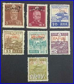 Momen Ryukyu Islands #3xr1-7 1948 Provisional Miyako Unused Lot #63291