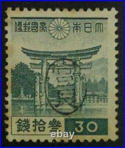 Momen Ryukyu Islands #5x6 1948 Provisional Kenpuku Miyara Unused Lot #63296