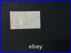 Momen Sierra Leone Sg #58 1897 Used Lot #60040