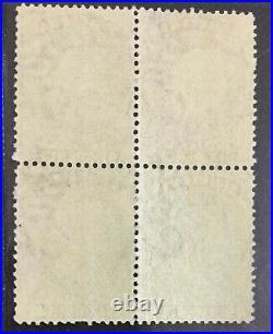 Momen St Helena Sg #44 Block 1887 Mint Og Nh Lot #60435