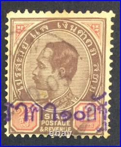 Momen Thailand 1902-1905 Used Lot #61853