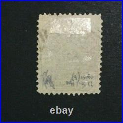 Momen Transvaal Rustenburg Sg #6 1900 Used Lot #60009