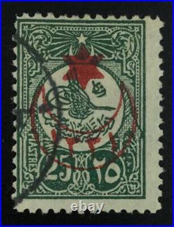 Momen Turkey MI #312 1915 Used Lot #62862