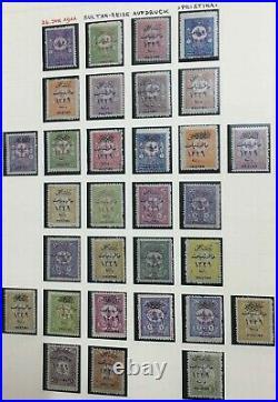 Momen Turkey Sc #165-182, P69-p81 1911 Mint Og Lh Vf Cat. $3,820 Lot #62670-1