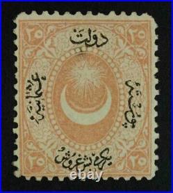 Momen Turkey Sc #19 1867 Mint Og Vlh Lot #63263