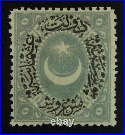 Momen Turkey Sc #46 1876 Mint Og Vlh Lot #63261